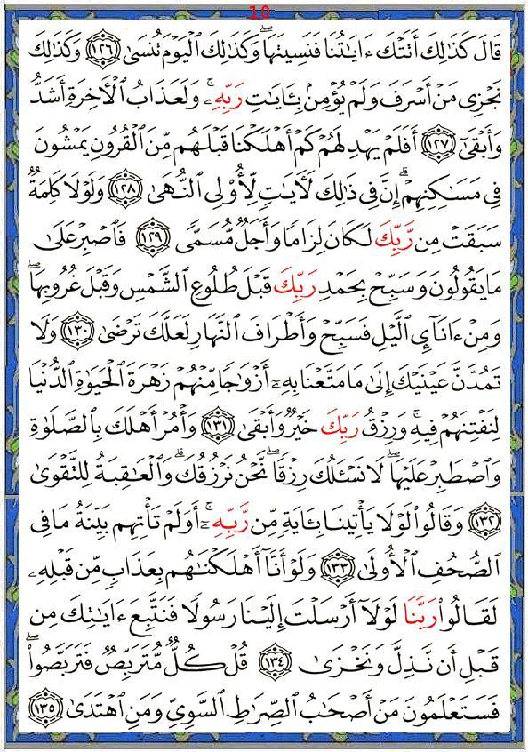 E Cf B as well Al Haqqah additionally  as well F besides Face A A B. on bug